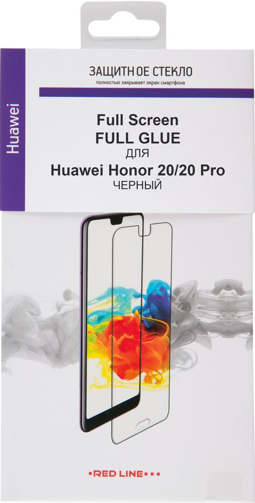 Стекло защитное RedLine Honor 20/Huawei Nova 5T 2.5D черная рамка фото