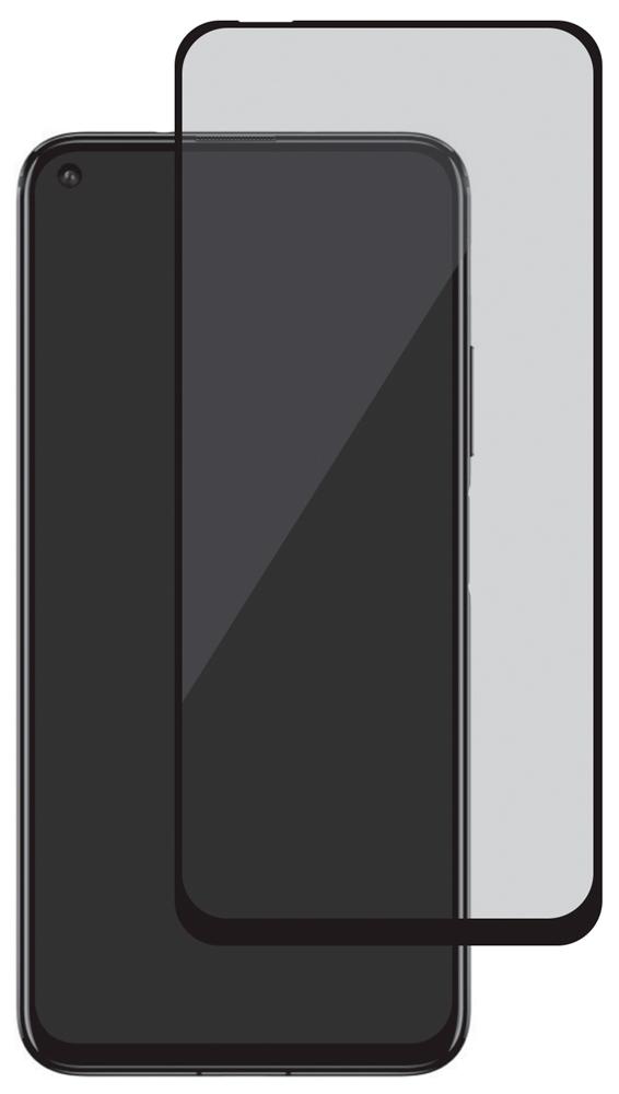 Стекло защитное uBear Honor 20/20 Pro/20S комплект 360+аппликатор фото