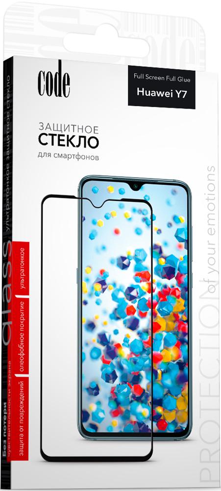Стекло защитное Code Huawei Y7 2019 2.5D FG черная рамка 2 шт фото