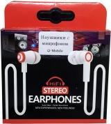 Наушники с микрофоном Q-Mobile