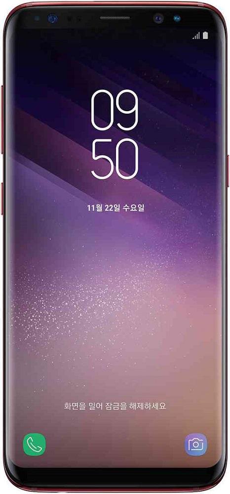 Смартфон Samsung Galaxy S8 Red