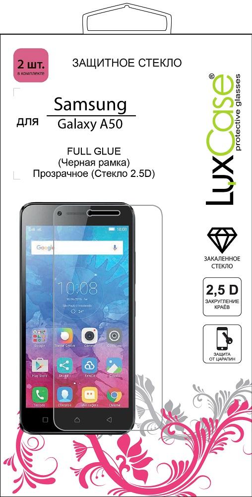 Стекло защитное LuxCase Samsung Galaxy A50 2.5D FG черная рамка 2 шт фото