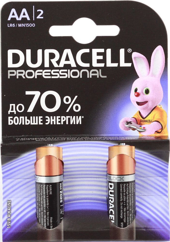 Батарея Duracell AA Professional LR6 (BL2) цена 2017