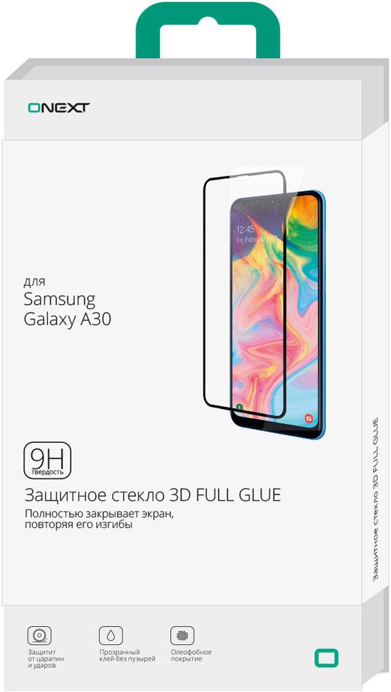 Стекло защитное Onext Samsung Galaxy A30 3D Full Glue черная рамка защитное стекло onext huawei honor play 2018 3d full glue