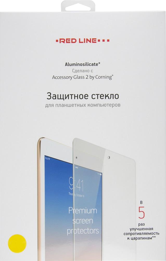 Стекло защитное RedLine Apple iPad 2017 9.7 прозрачное
