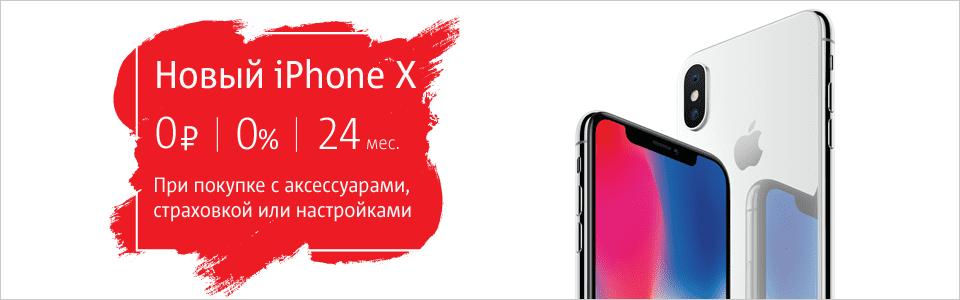 sravni.ru кредит наличными без справок и поручителей на карту онлайн в сыктывкаре