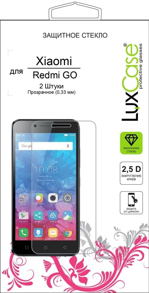Стекло защитное LuxCase Xiaomi Redmi Go прозрачное (2 шт) фото