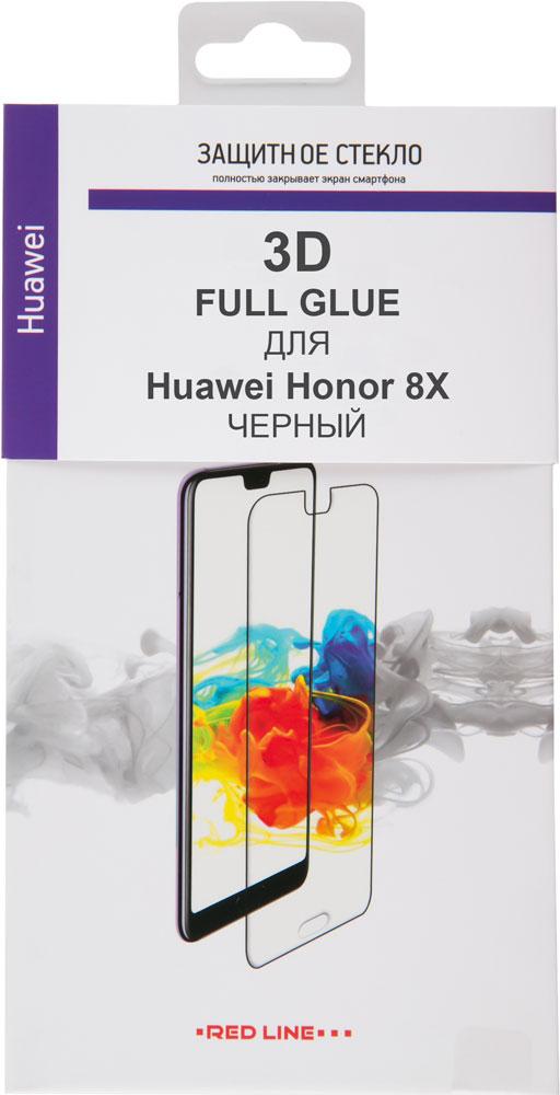 Стекло защитное RedLine Honor 8X 3D Full Glue черная рамка фото