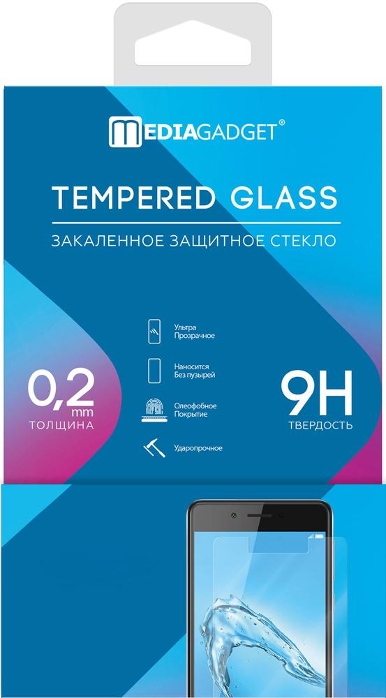 Стекло защитное MediaGadget Honor 7A Pro 0.2 мм прозрачное