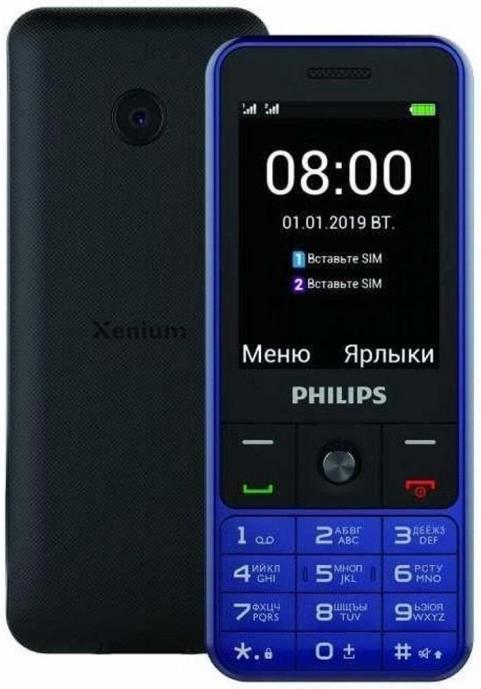 Мобильный телефон Philips Xenium E182 Dual sim Blue фото