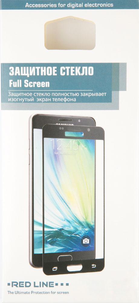 Стекло защитное RedLine Phone 11 Pro Max 3D Silicone Fram черная рамка