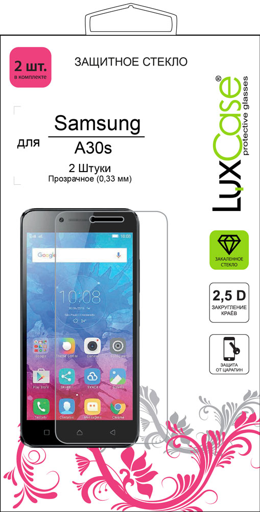 Стекло защитное LuxCase Samsung Galaxy A30s прозрачное 2 шт фото