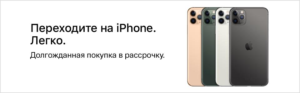 Евразийский банк онлайн калькулятор