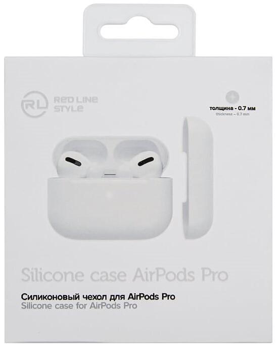 Чехол для наушников RedLine для Airpods PRO премиум белый