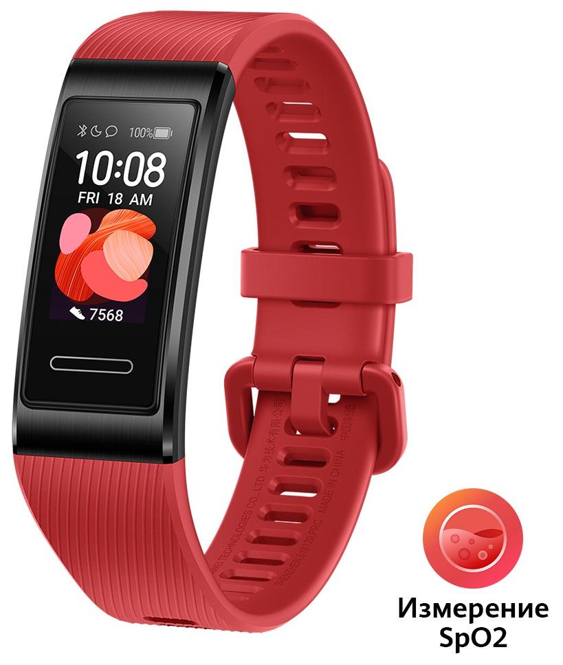 Фитнес-браслет Huawei Band 4 Pro TER-B19S Red фото