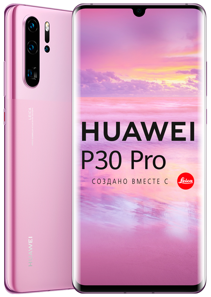 Смартфон Huawei P30 Pro 8/256Gb Lavender фото