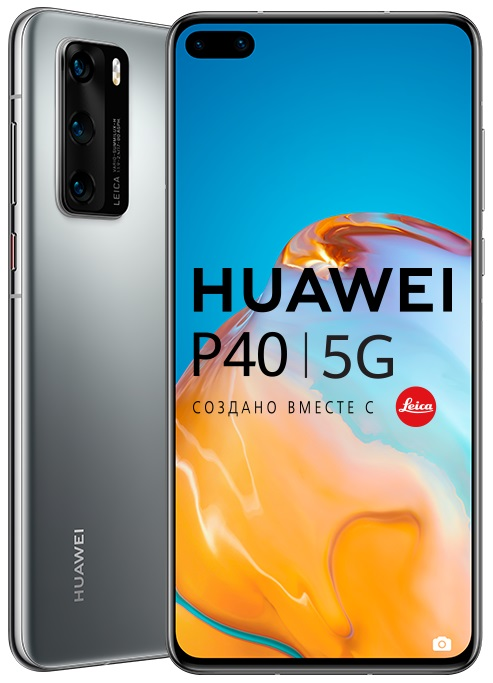 Huawei P40 8/128Gb Silver Frost