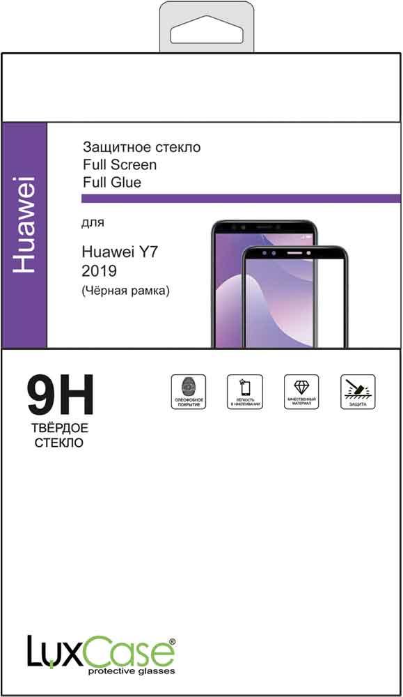 Стекло защитное LuxCase Huawei Y7 2019 Full Screen Full Glue черная рамка цена и фото