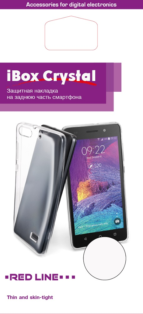 Клип-кейс RedLine Huawei Nova 2i прозрачный
