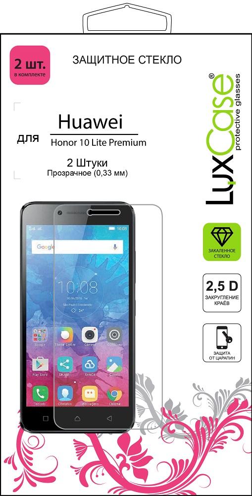 Стекло защитное LuxCase Honor 10 Lite Premium прозрачное 2 шт
