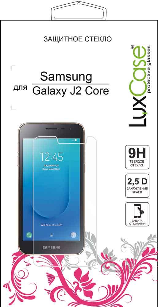 Стекло защитное LuxCase Galaxy J2 Core прозрачное фото