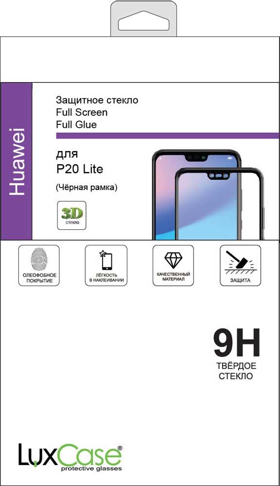 Стекло защитное LuxCase Huawei P20 Lite 3D Full Glue черная рамка спот markslojd stavanger ml 102415