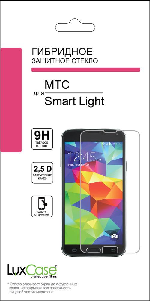 Стекло защитное LuxCase МТС Smart Light Hybrid прозрачное фото