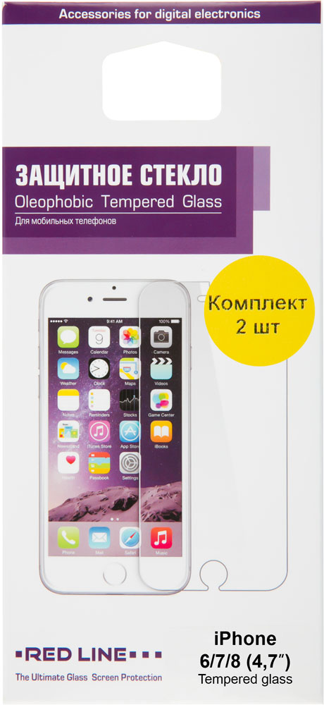 Стекло защитное RedLine iPhone 8/7/6 прозрачное 2 шт baisi 7 2 100 page 8