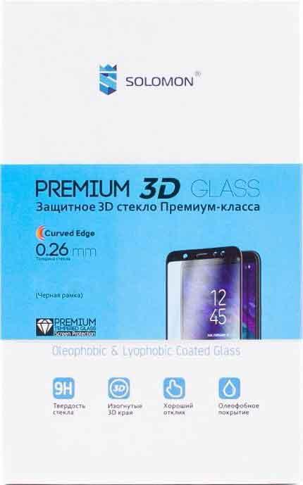 Стекло защитное Solomon Samsung Galaxy A20s 3D черная рамка цена и фото