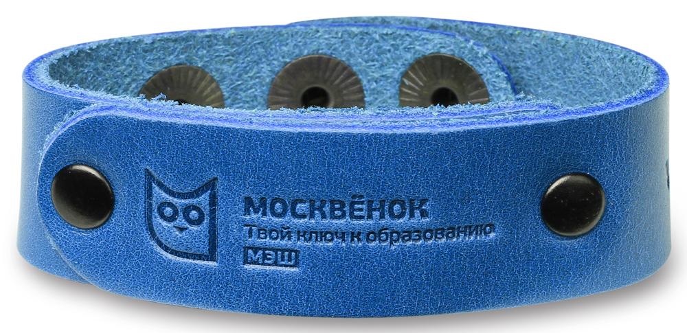 Браслет RFID Москвенок WCH PS3 RU кожаный Blue фото