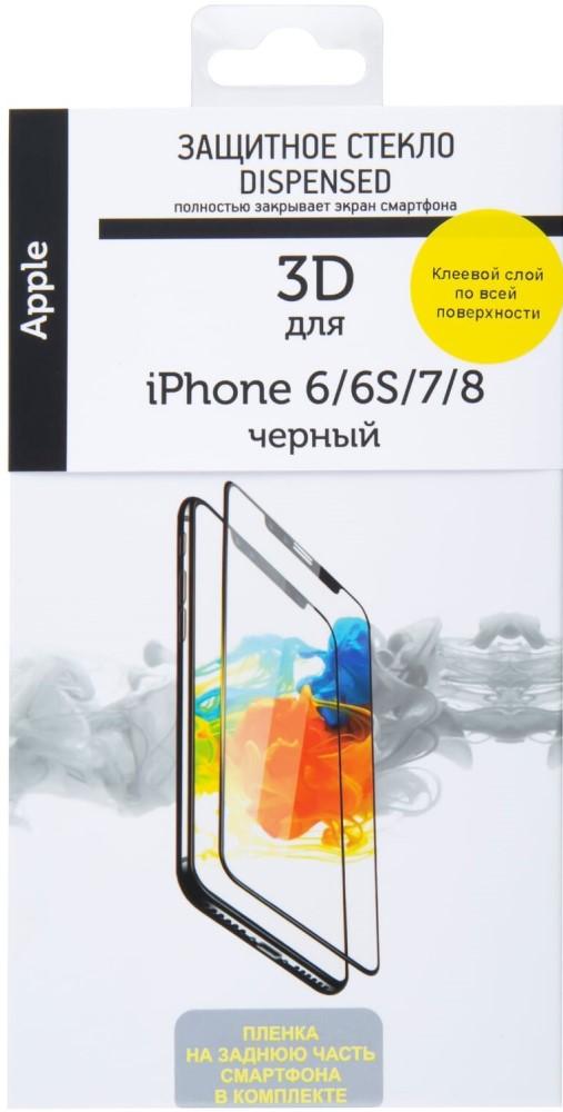 Стекло защитное RedLine iPhone 8/7/6 F3D черная рамка фото