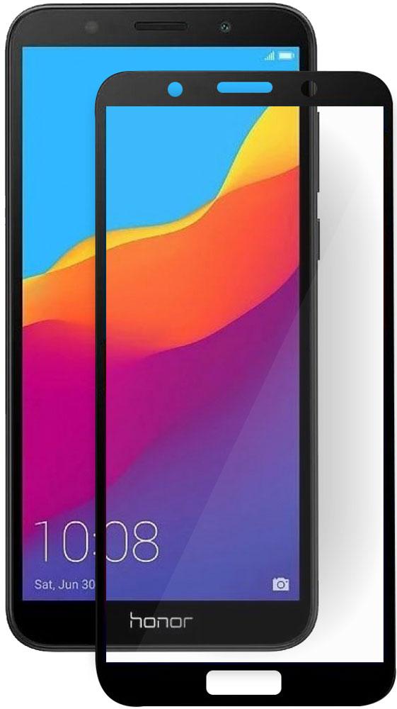 Стекло защитное MediaGadget Huawei Y5 2018/7A Full Screen Full Glue черная рамка аксессуар защитное стекло для huawei mate 20x zibelino tg full screen full glue black ztg fsfg hua m20x blk