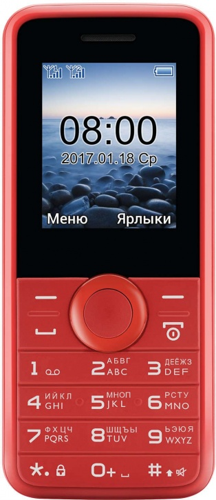 Мобильный телефон Philips Xenium E106 Dual sim Red philips xenium v526 navy