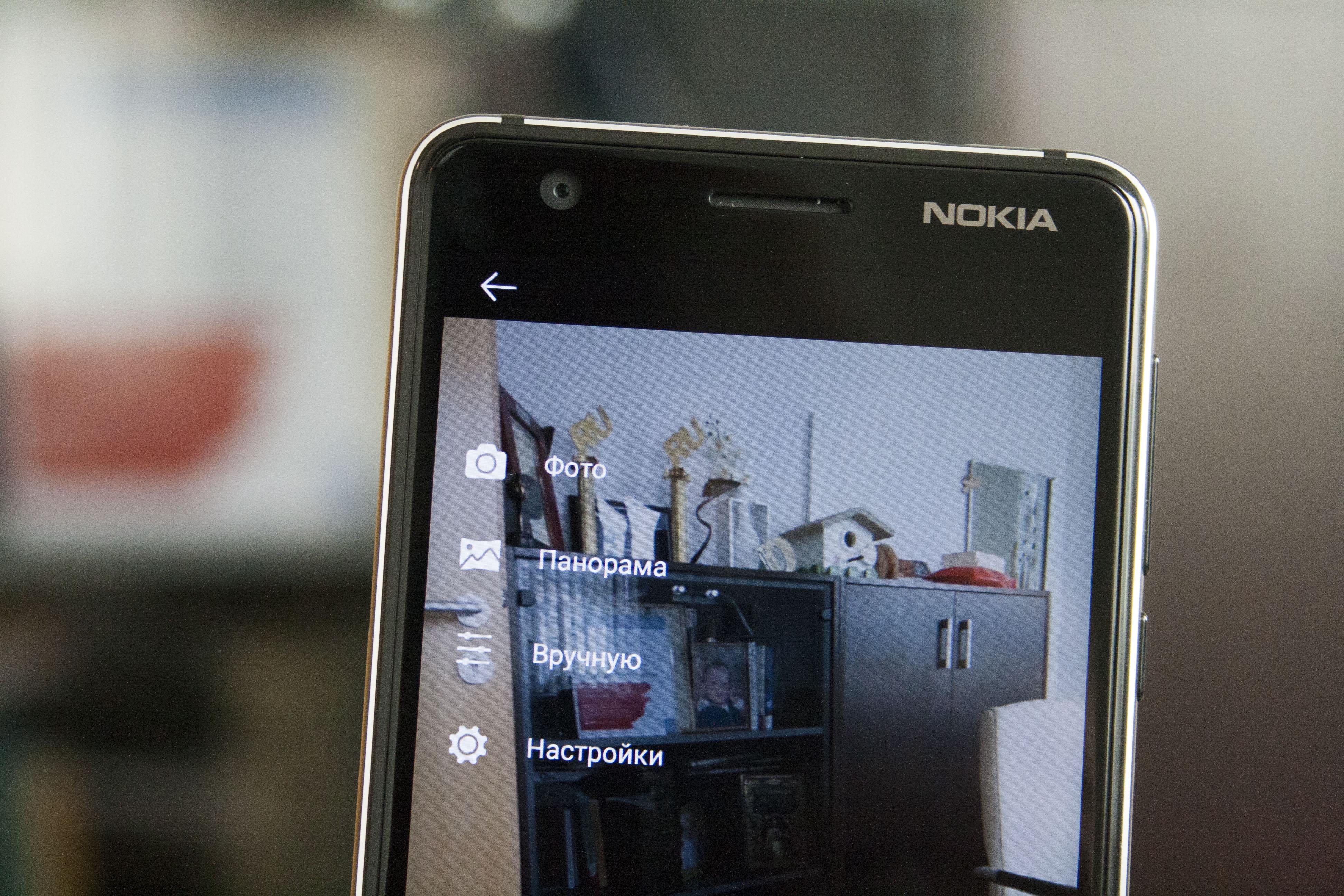 или поздно рейтинг бюджетных смартфонов с хорошей фотокамерой другие