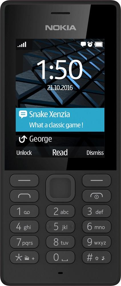 Мобильный телефон Nokia от МТС