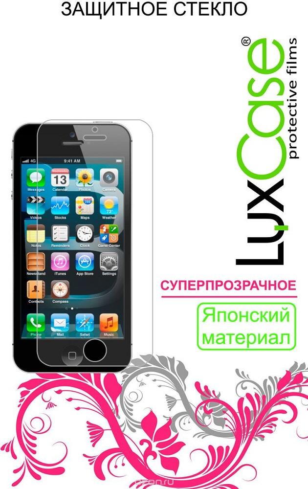 Стекло защитное LuxCase