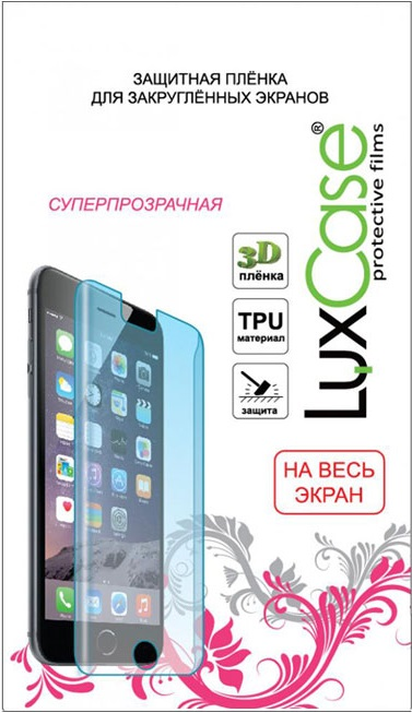 Пленка защитная LuxCase